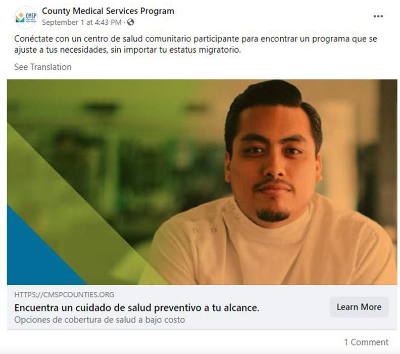 CMSP-FB-Ads-Website-V2