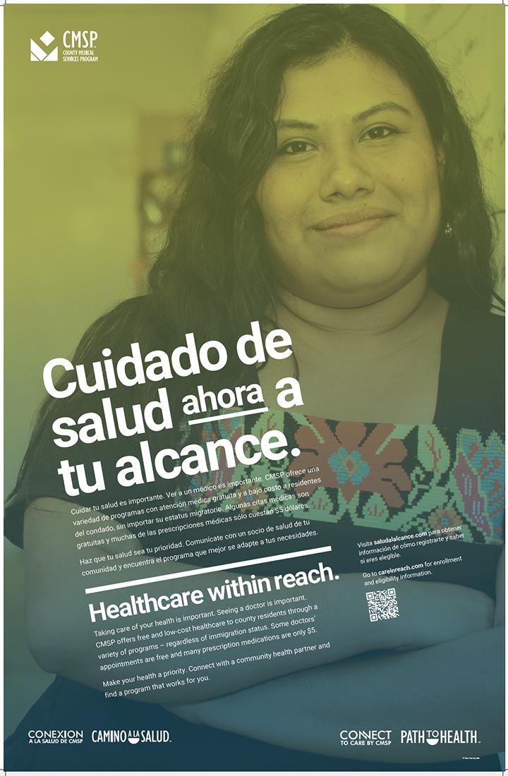CMSP-Poster-3-Website